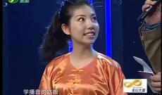 《清新福建 气象主播》周赛0714