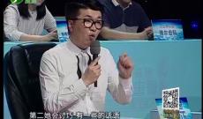 《清新福建 气象主播》周赛0728