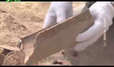《纪录时间》秦始皇陵(上)