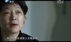 《新视觉》滕菲·光阴(上)