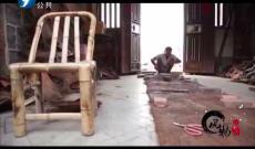 《风物福建》南安蓑衣编织技艺