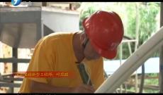 《时代先锋》深山里的新型工程师:叶旦旺