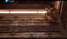 《风物福建》泉州南安剪瓷技艺