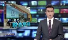 《东南晚报》9月11日