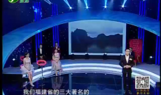 《清新福建 气象主播》月赛0908