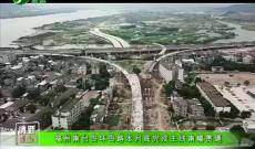 """《清新福建旅游资讯榜》11月福州飞多地机票现""""白菜价"""""""