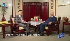 《台湾新闻脸》10月30日