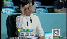 《清新福建 气象主播》月赛1027
