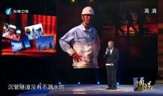 《中国正在说》港珠澳大桥:超级工程背后的创新故事