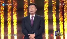 《中国正在说》张燕生:主动出击 经济新常态下的中国对策