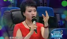 《清新福建 气象主播》总决赛1103
