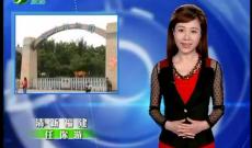 《清新福建旅游资讯榜》福州动物园迎首次提升改造