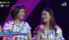 《青春最强音》两岸校际决赛(三)