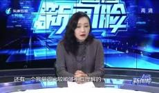 《台湾新闻脸》12月25日