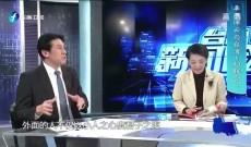 《台湾新闻脸》1月8日