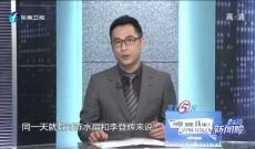《台湾新闻脸》1月22日
