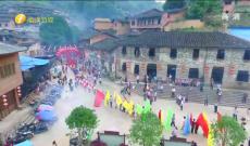 《遇见福州》桂峰村