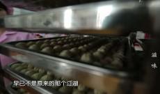 《中国梦福建故事》第三季:人间有味是清欢 滋味