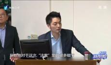 《台湾新闻脸》1月15日