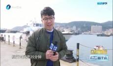 《海峡新干线》2月7日