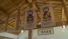 《中国梦福建故事》第三季:《上清鱼跃》