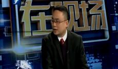 """《律师在现场》遇餐馆""""阴阳菜单""""如何维权?"""