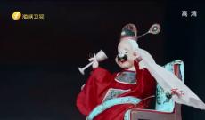 《丝路百工》第十二集 木偶头