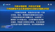 《东南晚报》7月13日