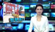《东南晚报》7月7日