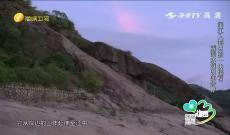 《遇见福州》闽江入海口的一块怪石