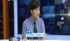 """《检察官说法》""""软暴力""""催债 触及刑法"""