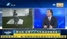 《刚好一周》脚踹台南慰安妇铜像 日右翼分子为何如此嚣张?