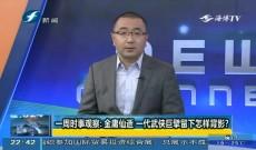 《刚好一周》进博会——中国新创举 世界新机遇