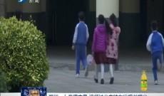 《律师在现场》深圳:女童遭父母家暴 警方介入调差