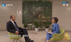 《敢为天下先——改革开放40年福建杰出企业家专题展播》——洪杰