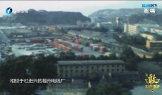 """《敢为天下先——改革开放40年福建杰出企业家专题展播》——""""松绑""""放权亲历记"""