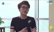 《敢为天下先——改革开放40年福建杰出企业家专题展播》——程璇
