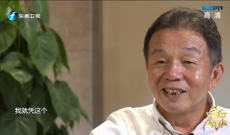 《敢为天下先——改革开放40年福建杰出企业家专题展播》——许连捷