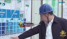 《敢为天下先——改革开放40年福建杰出企业家专题展播》——李兴湖
