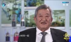 《敢为天下先——改革开放40年福建杰出企业家专题展播》——李云孝