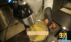 《生活一点通》制作奶油泡芙