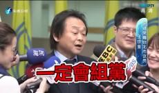 《台湾新闻脸》4月15日