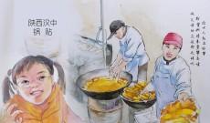 《早餐中国》第十八集汉中锅贴