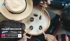 《台湾新闻脸》6月24日