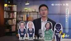 """《宝岛,报到!》延长""""境管"""",民进党阻马、吴登陆?"""