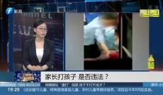 《律师在现场》女子深夜被殴 打人男子该受何处罚?