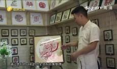 《客家人》长汀古城的历史文化