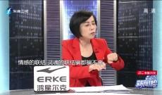 《台湾新闻脸》7月15日