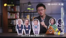 《宝岛,报到!》韩国瑜党内初选大胜