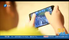 《生活一点通》如何避免孩子沉迷手机?